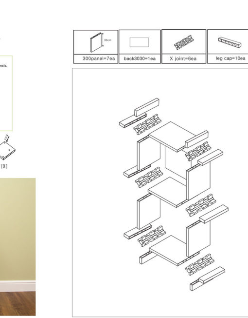 Ladder-shelf-design