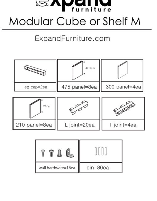 Modular-cube-or-shelf-m-parts