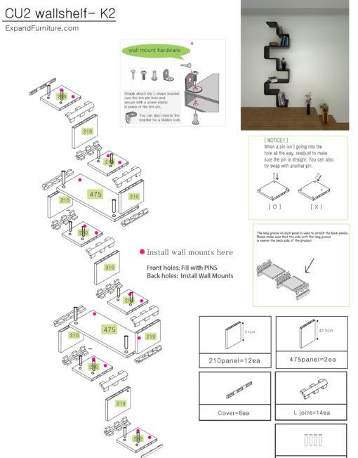 Modular-wall-shelf-K2-designs