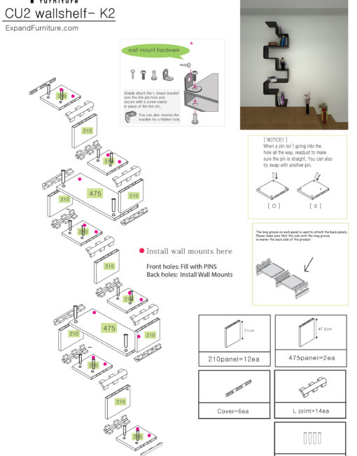 Modular-wall-shelf-K2-designs