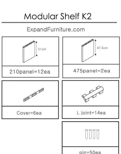 Modular-wall-shelf-K2-parts