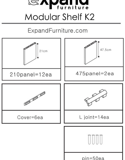Modular-wall-shelf-K2-parts