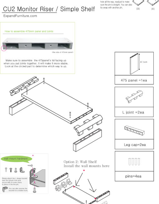 Monitor-riser-or-simple-shelf-diagram