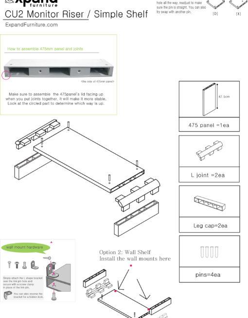 Monitor-riser-or-simple-shelf-diagram