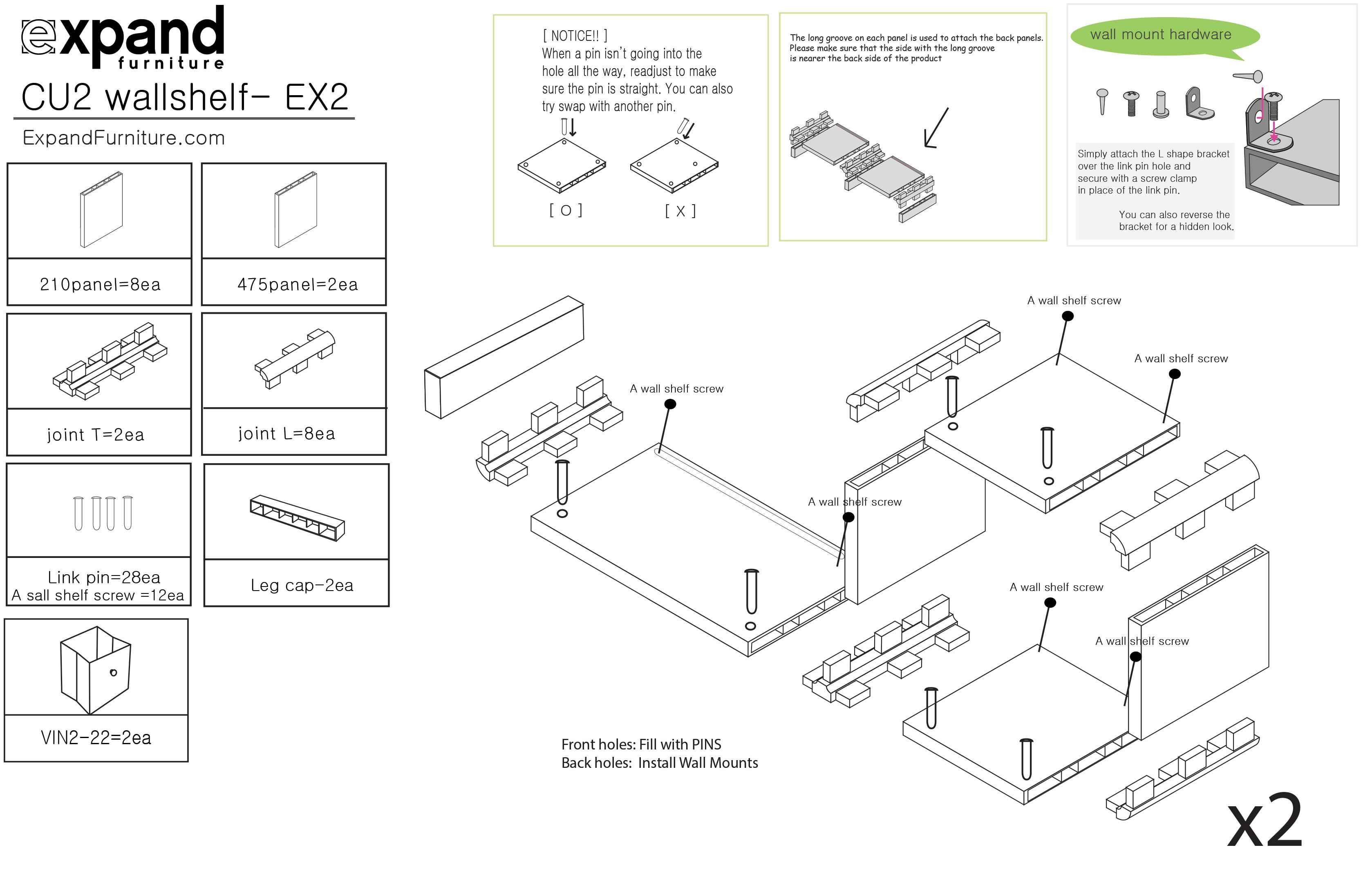 Ex2 decorative shelf with storage expand wall shelf ex2 diagram prev ccuart Image collections