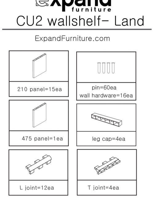 Wall-Shelf-Land-Man-Parts
