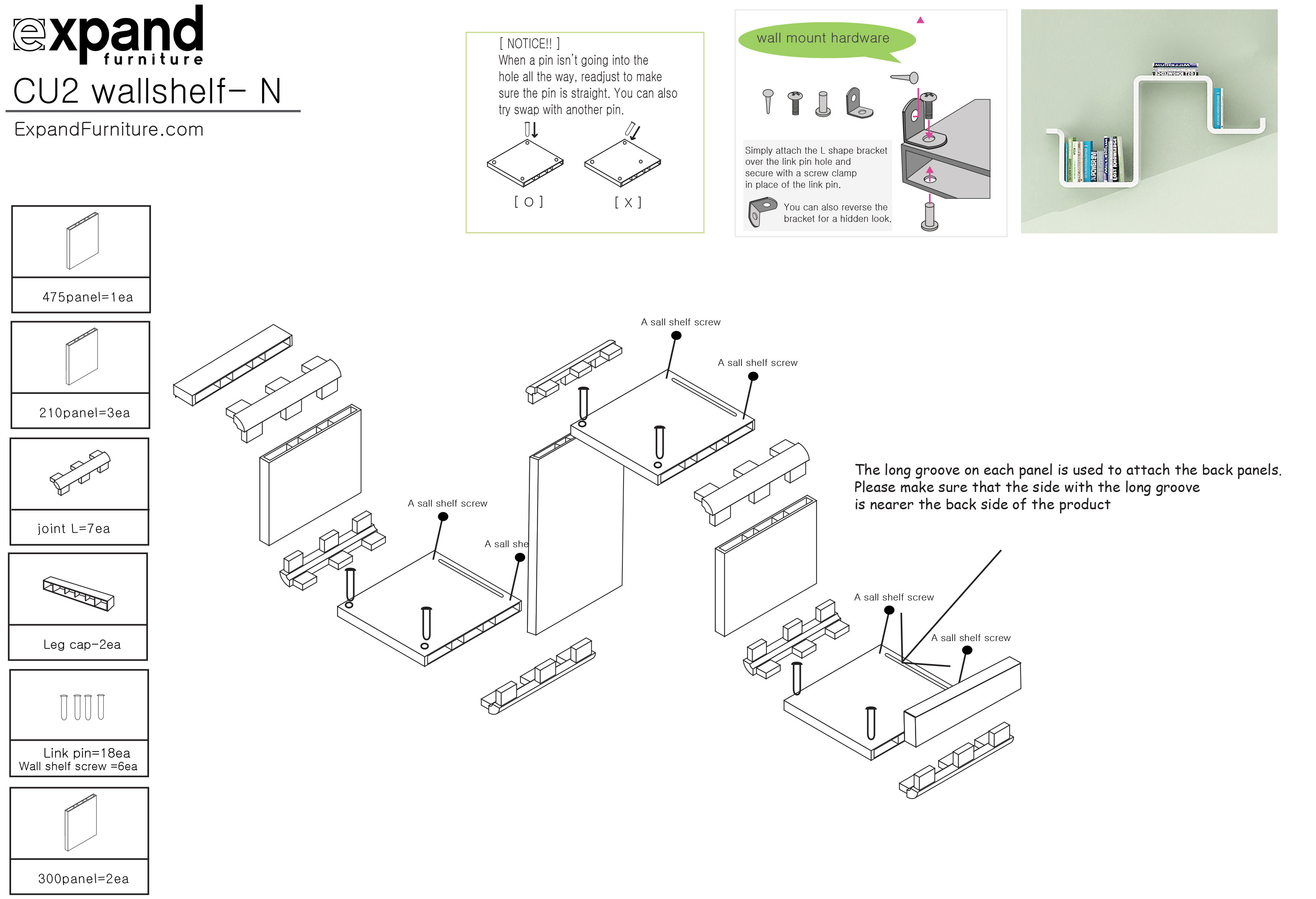 Modern modular shelving n expand furniture wall shelf n diagram prev ccuart Image collections