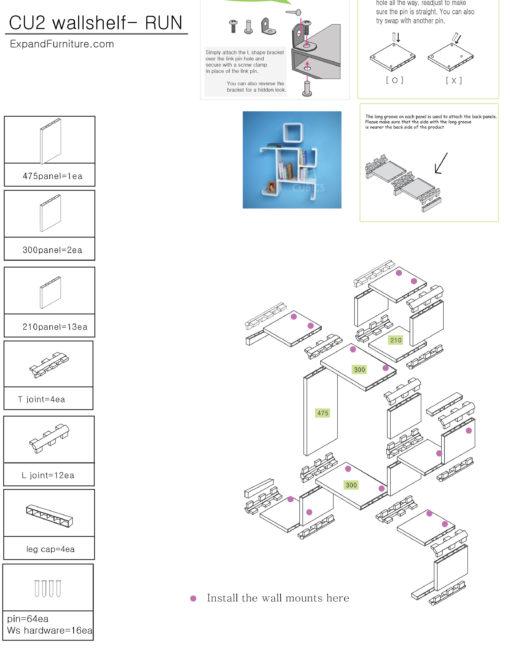 Wall-Shelf-Run-Diagram