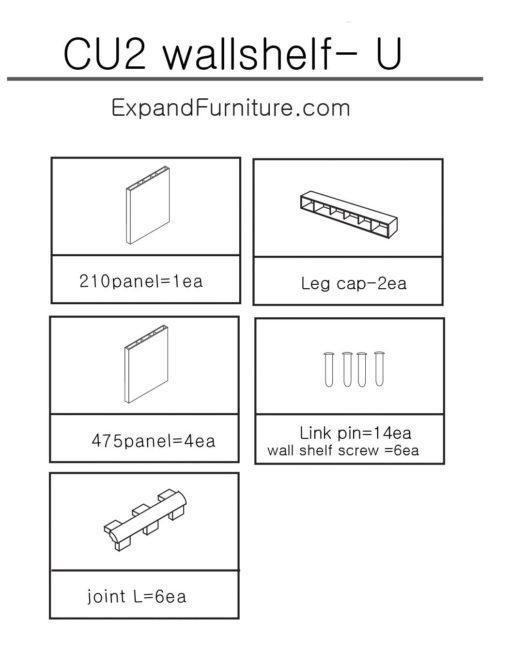 Wall-Shelf-U-parts