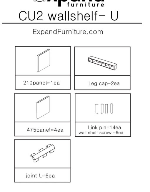 Wall-Shelf-U-parts
