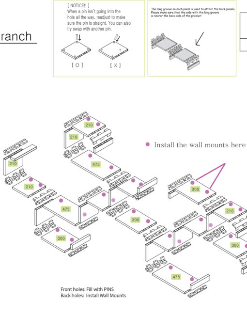 Wall-shelving-Branch-design