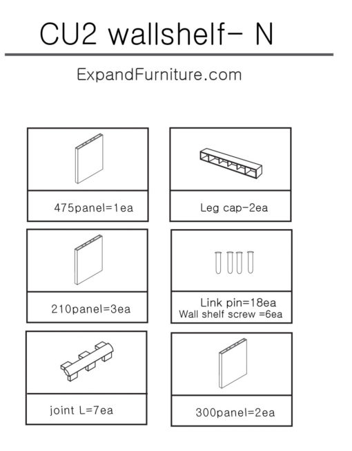 wall-shelf-N-parts